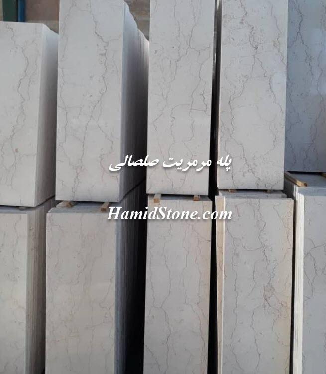 پله مرمریت صلصالی سفید